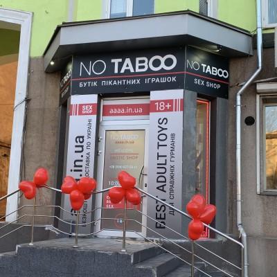 Открытие нового магазина в Кривом Роге!!!