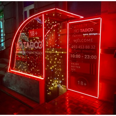 Открытие нового, яркого NO TABOO возле метро КПИ!!!