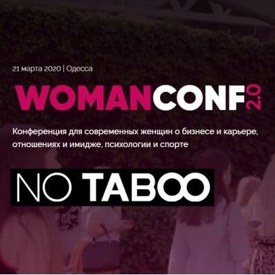 NO TABOO участвует на WOMANCONF 2.0, в Одессе!