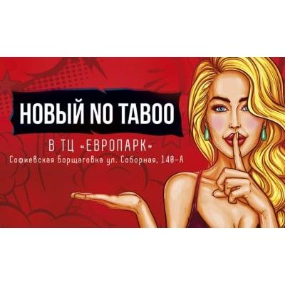 """Открытие нового бутика пикантных игрушек в ТЦ """"Европарк"""""""