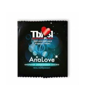 Крем лубрикант Ты и Я anal Analove - No Taboo