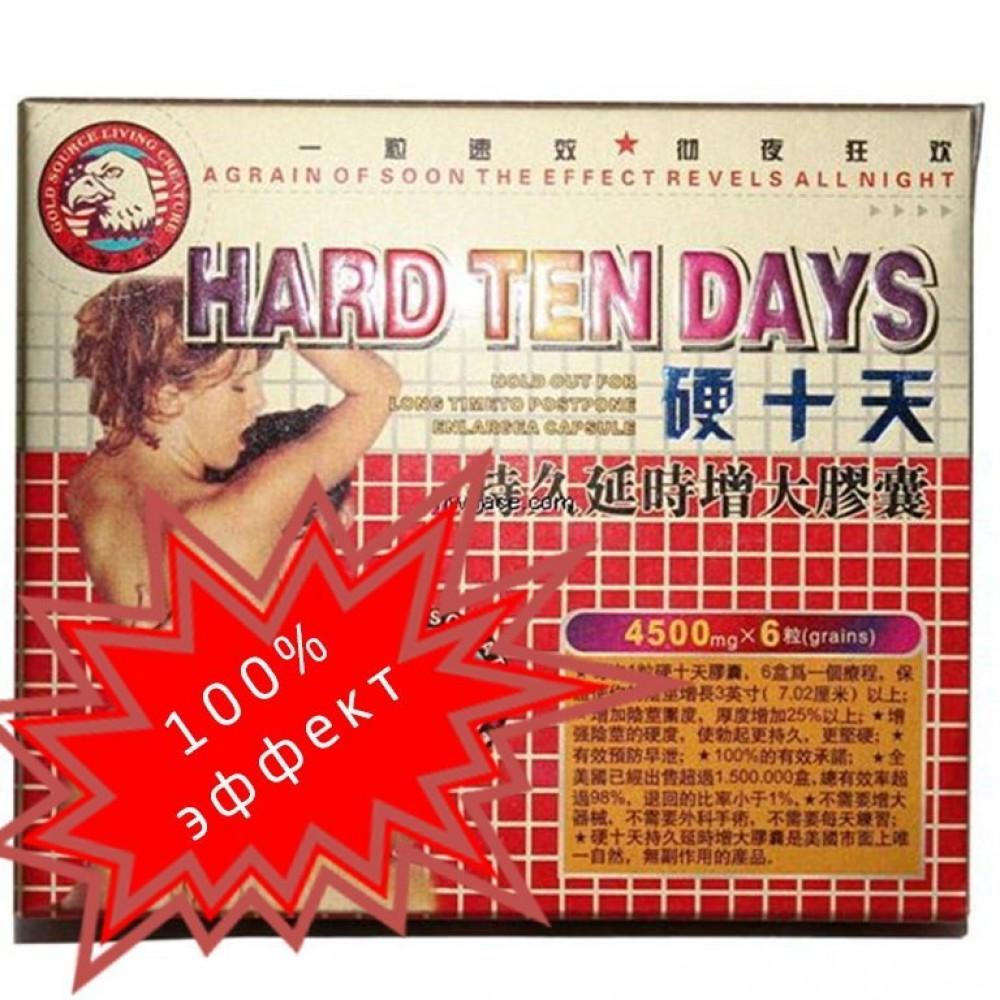 Таблетки Hard ten days (19539)