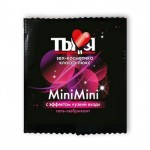 Гель-лубрикант пробник MiniMini, 4 мл