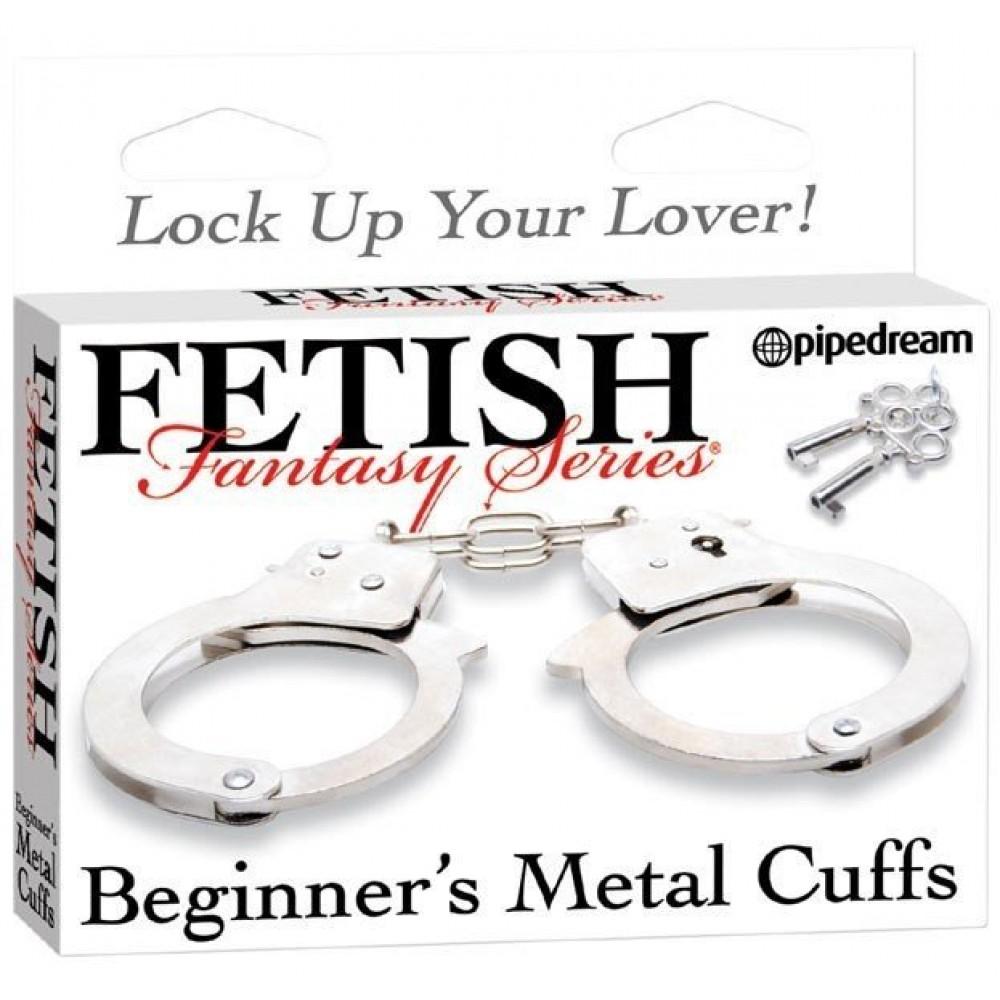 Металеві наручники Fetish Fantasy для новачків (28018)