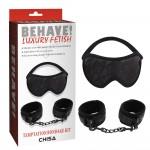 Набор маска и наручники ажур Behave Luxury Fetish