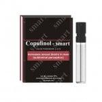Копулинол SMART, 2,4мл