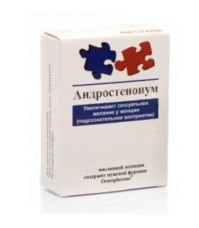 Феромон Андростенонум 1мл - No Taboo