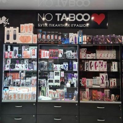 Открытие нового секс-шопа «NO TABOO» в Одессе!