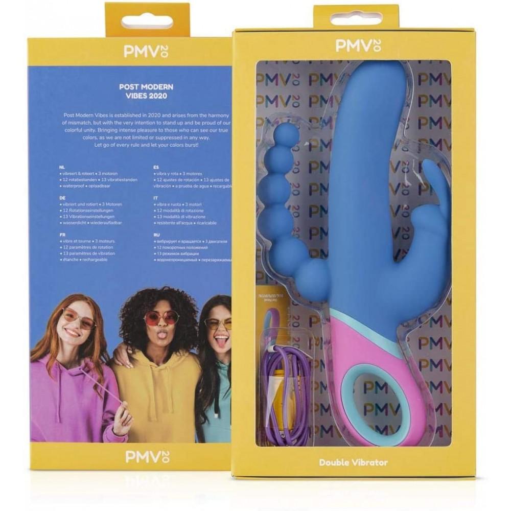 Вибратор кролик двойной PMV20 Vice с ротацией, 23 см, синий (39150), фото 9 — секс шоп Украина, NO TABOO