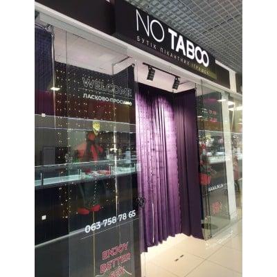 Открытие нового секс-шопа NO TABOO в Хмельницком!