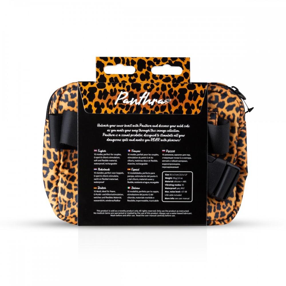 Вибратор для пар Zuna Couples Vibrator с сумочкой, черного цвета (40161)