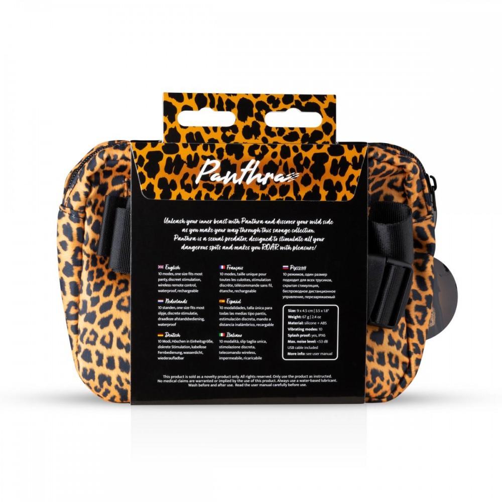 Вибратор в трусики Tania Panty Vibe с трусиками в комплекте, чёрный с леопардовым принтом, 9 см х 4.5 см (40162)