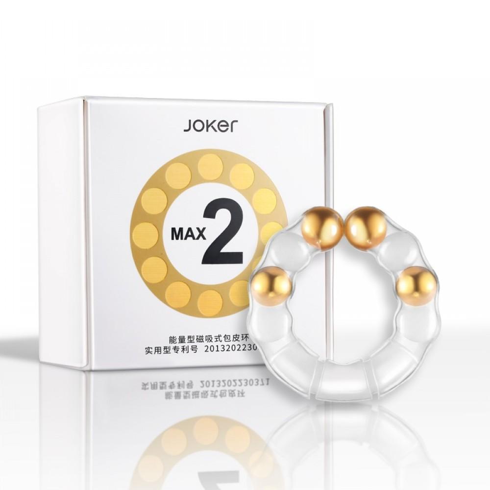 Эрекционное кольцо с шариками JOKER (30117), фото 1 — секс шоп Украина, NO TABOO