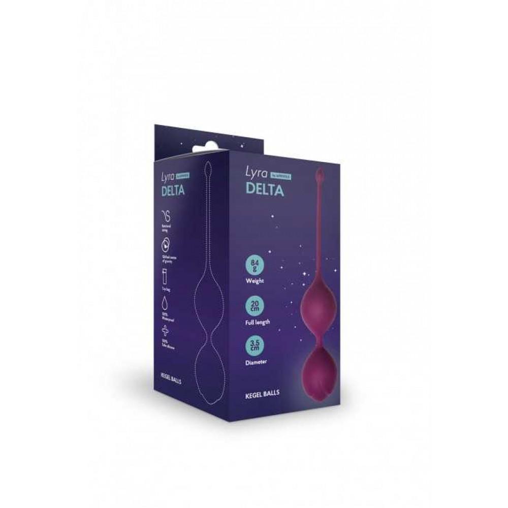 Вагинальные шарики со смещенным центром тяжести Le Frivole фиолетовые (41942)