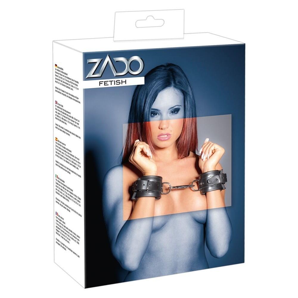 Наручники шкіряні Zado (3522)