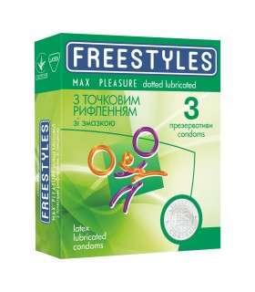 Презервативы ребристые и с пупырышками, латексные, 3 шт - No Taboo