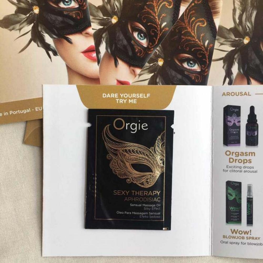 Orgie сашет (пробник) Sexy Therapy массажное масло (33048), фото 2 — секс шоп Украина, NO TABOO