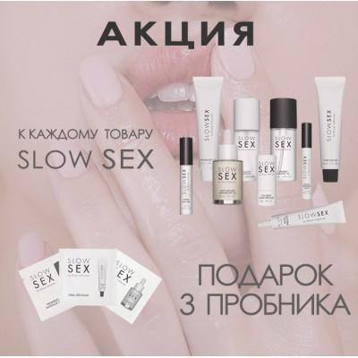 АКЦИЯ!!! Покупайте любой товар из серии SLOW SEX получайте к каждой единице подарок!