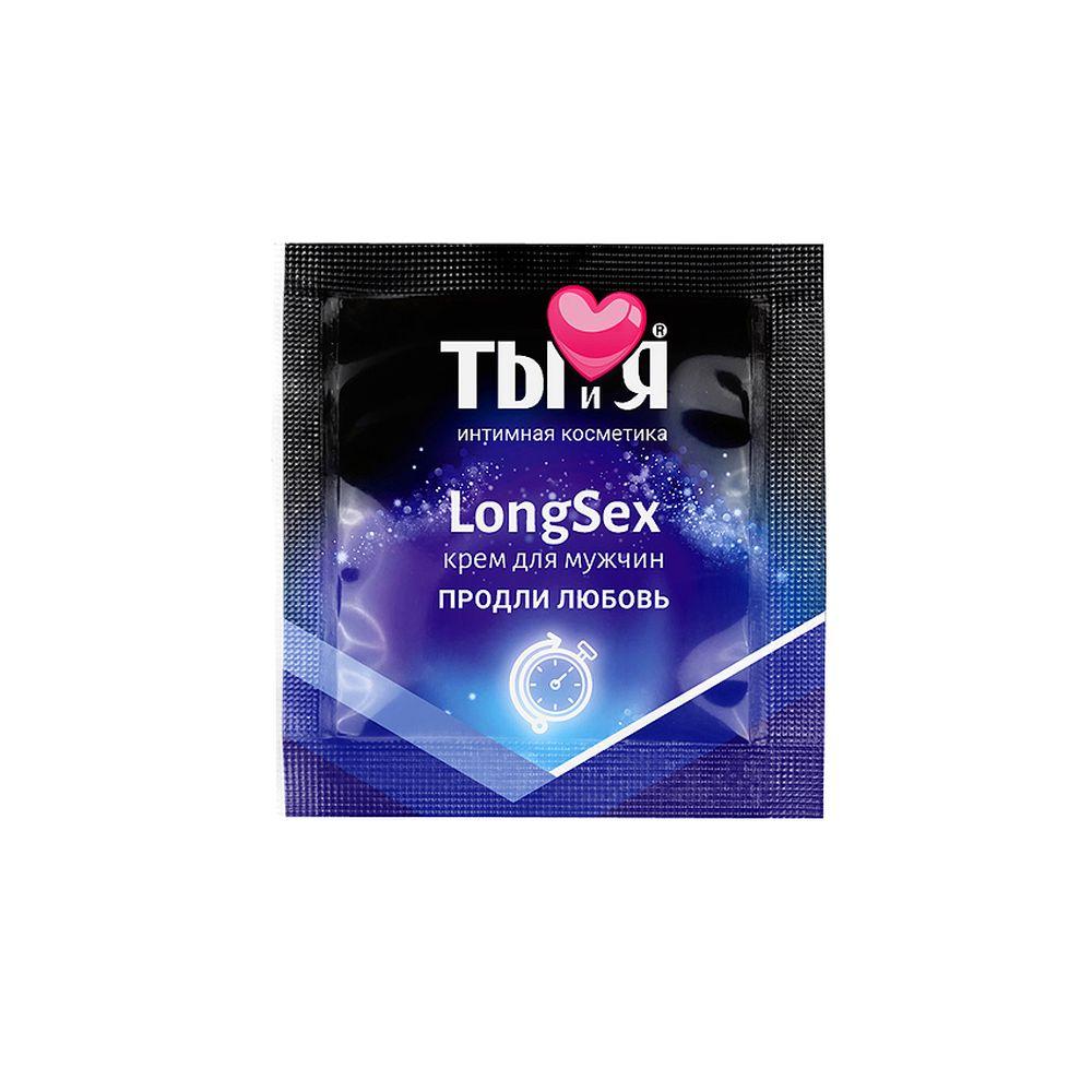 Longsex пролонгатор 4 г (10273), фото 2