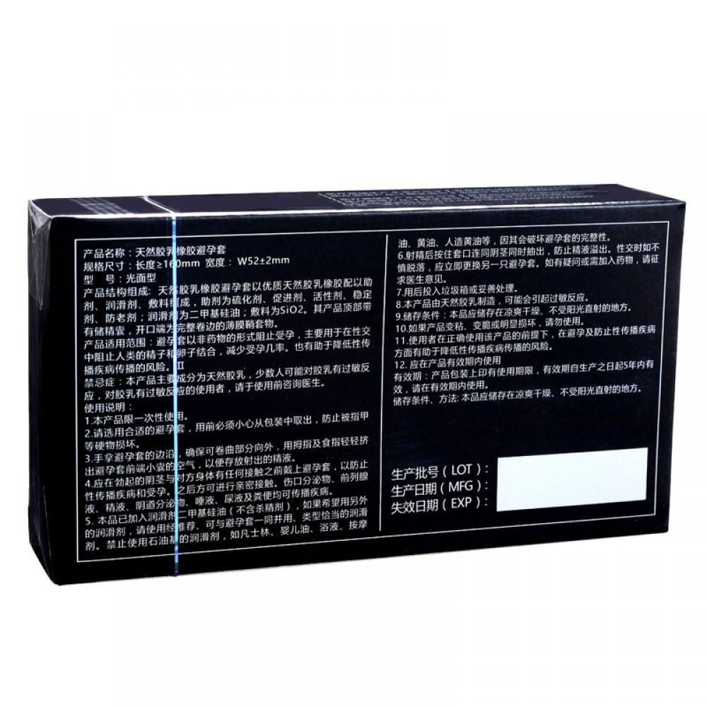 Презервативы латекс 0.01 мм 10шт, цена за уп больше смазки черная упаковка, фото 3