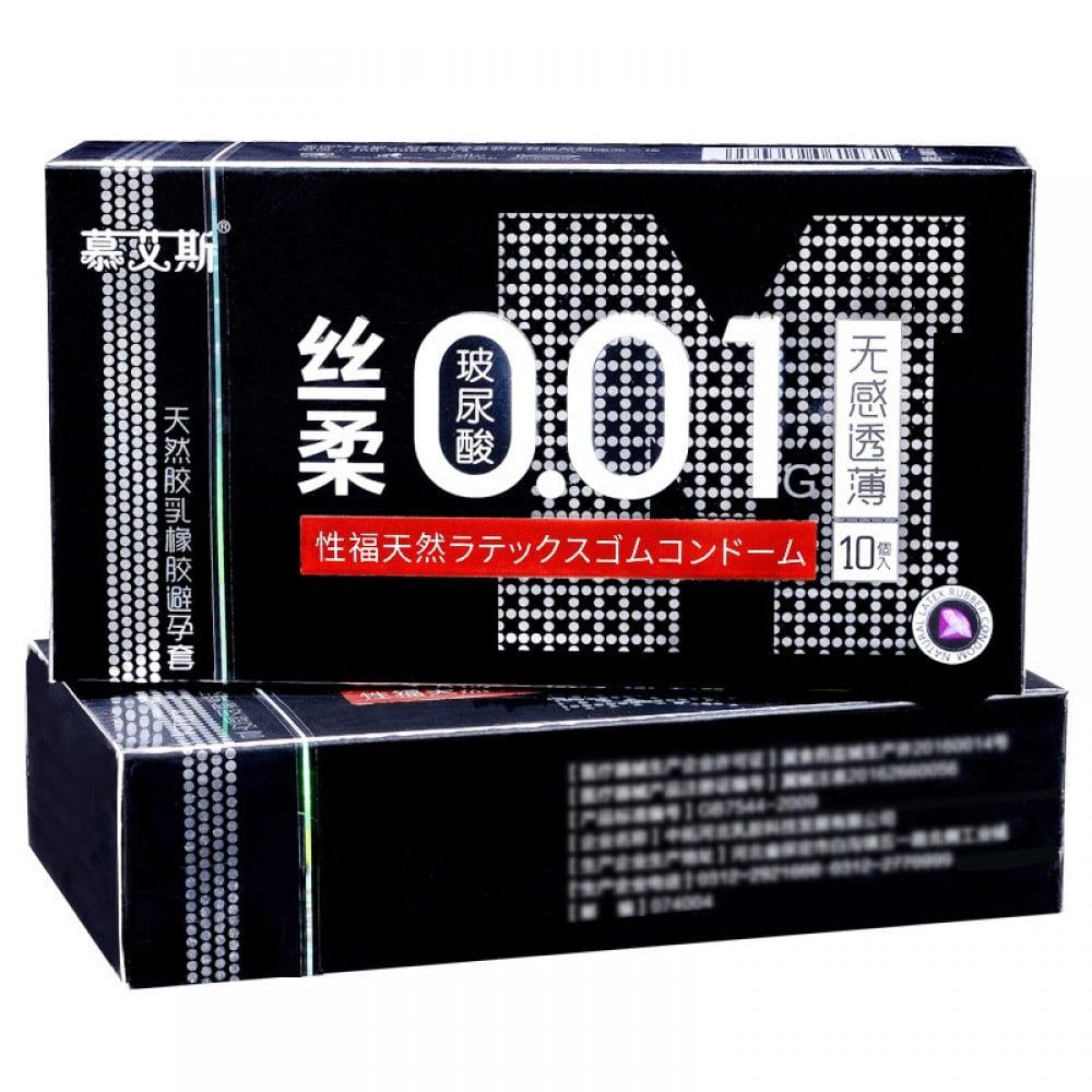 Презервативы латекс 0.01 мм 10шт, цена за уп больше смазки черная упаковка, фото 1