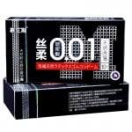 Презервативы латекс 0.01 мм 10шт, цена за уп больше смазки черная упаковка