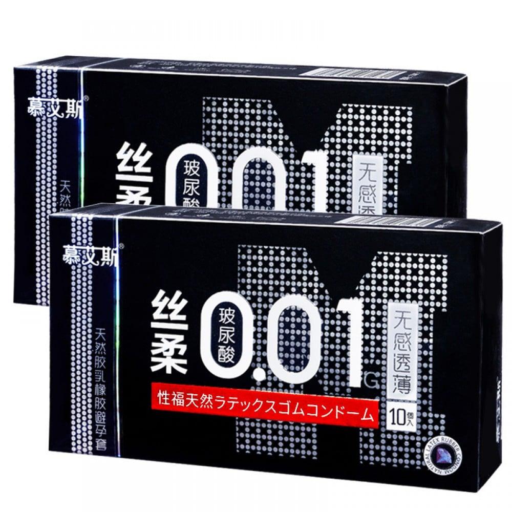 Презервативи ультратонкі латекс 0.01 мм 10шт, Ціна за уп більше мастила чорна упаковка (32623)