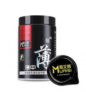Презервативы латексные с повышенным количеством смазки 0.02 мм цена за 1шт черная упаковка - No Taboo