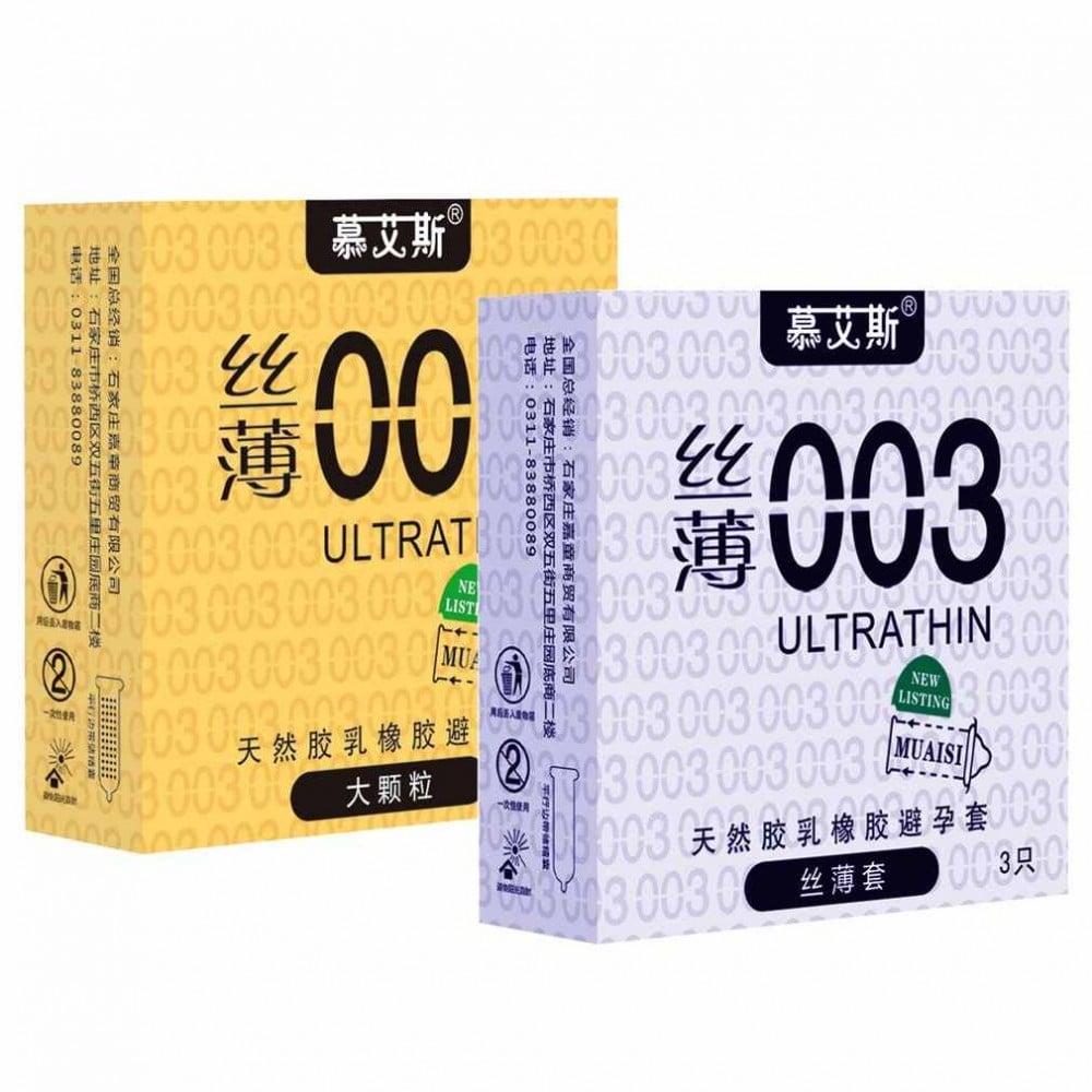 Презервативы латексные ультратонкие 0,03 мм 3шт, цена за упаковку (29991), фото 3