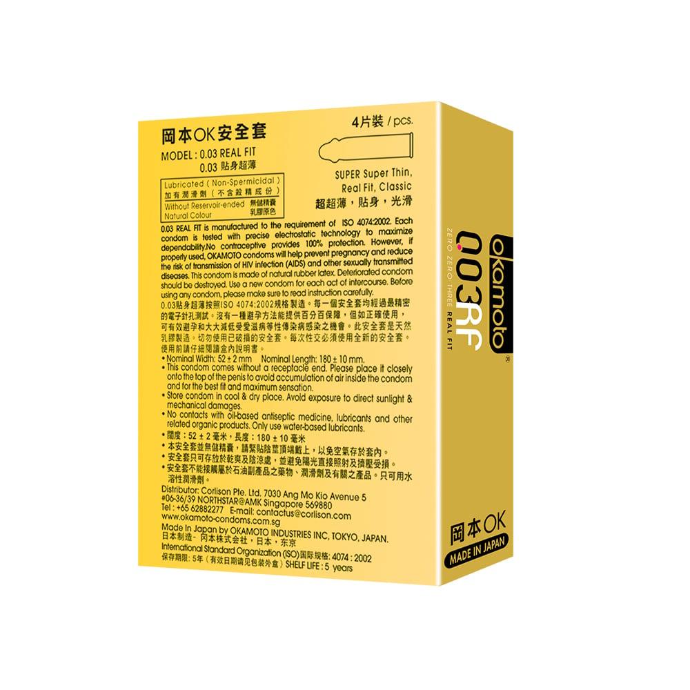 Презервативы латексные ультратонкие 0,03 мм 3шт, цена за упаковку (29991), фото 2