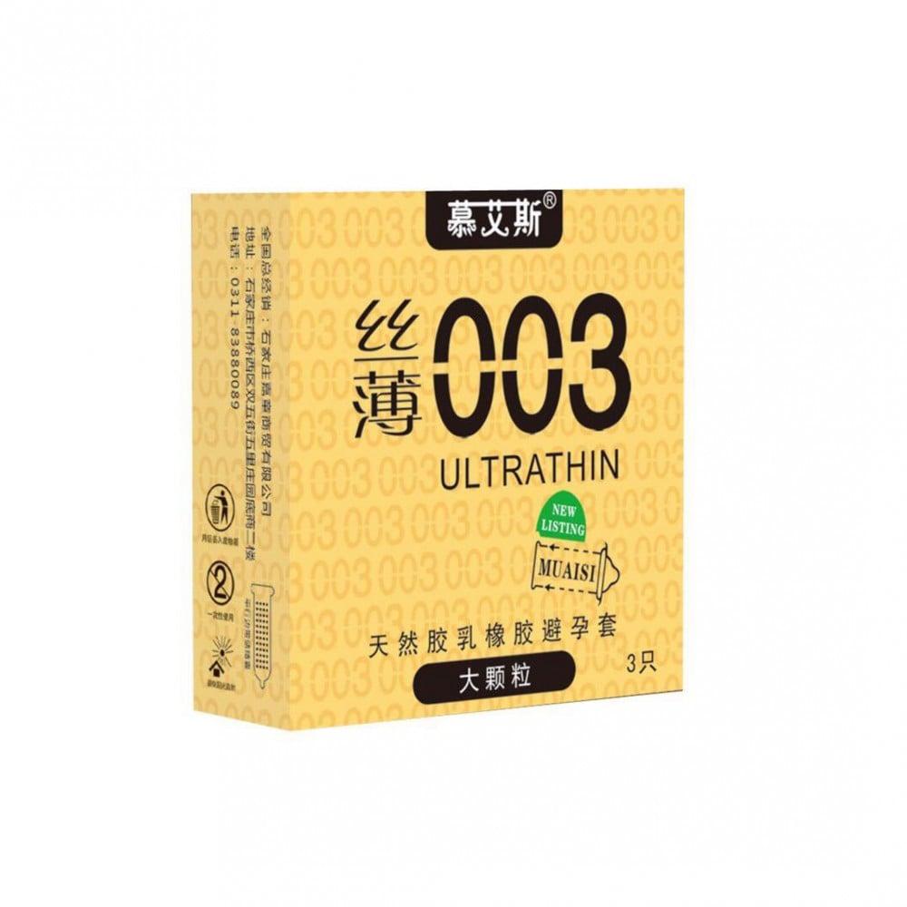 Презервативы латексные ультратонкие 0,03 мм 3шт, цена за упаковку (29991), фото 1