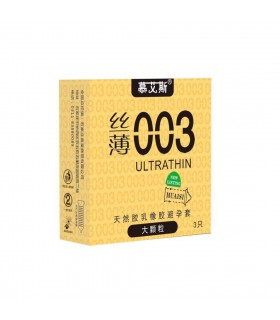 Презервативы латексные ультратонкие 0,03 мм 3шт, цена за упаковку - No Taboo