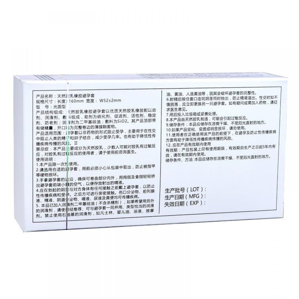 Презервативы латексные ультратонкие 0.01 мм 10 шт, цена за упаковку (32622), фото 3