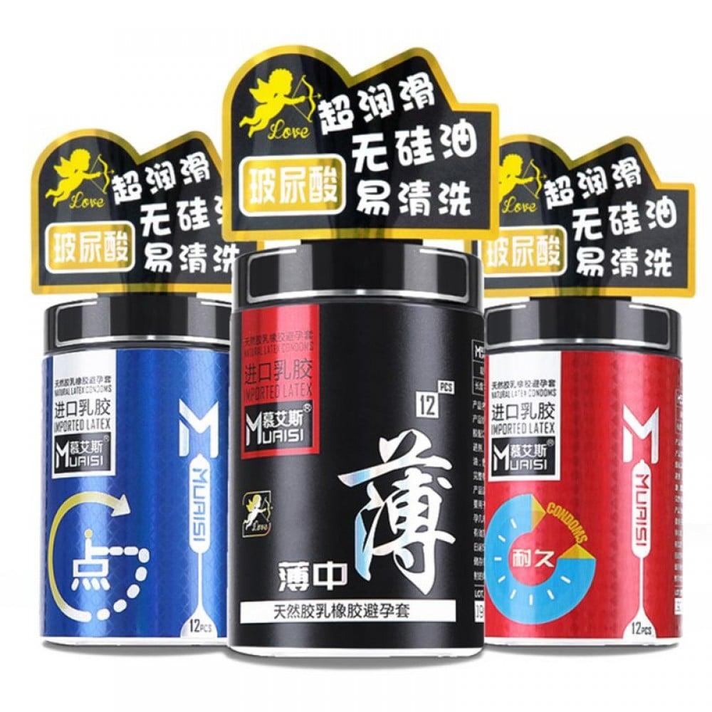 Презервативы латексные с пупырышками и повышенным количеством смазки 0.02 мм цена за 1шт синяя упаковка (37007), фото 5 — секс шоп Украина, NO TABOO