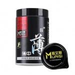 Презервативы ультратонкие латексные с повышенным количеством смазки 0.02 мм цена за 1шт черная упаковка