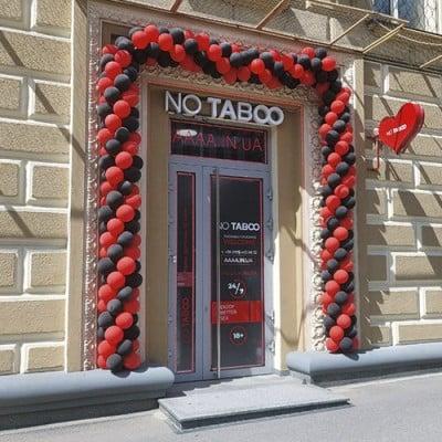 Открытие бутика NO TABOO в Харькове!