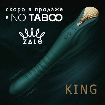 Скоро в продаже в секс шопе NO TABOO новый вибратор от ZALO— KING!