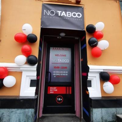 Ура! Открыт новый франчайзинговый секс-шоп NO TABOO в Полтаве!