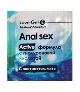 Анальный Гель-лубрикант Lоve gel Extrime, 4 мл - No Taboo