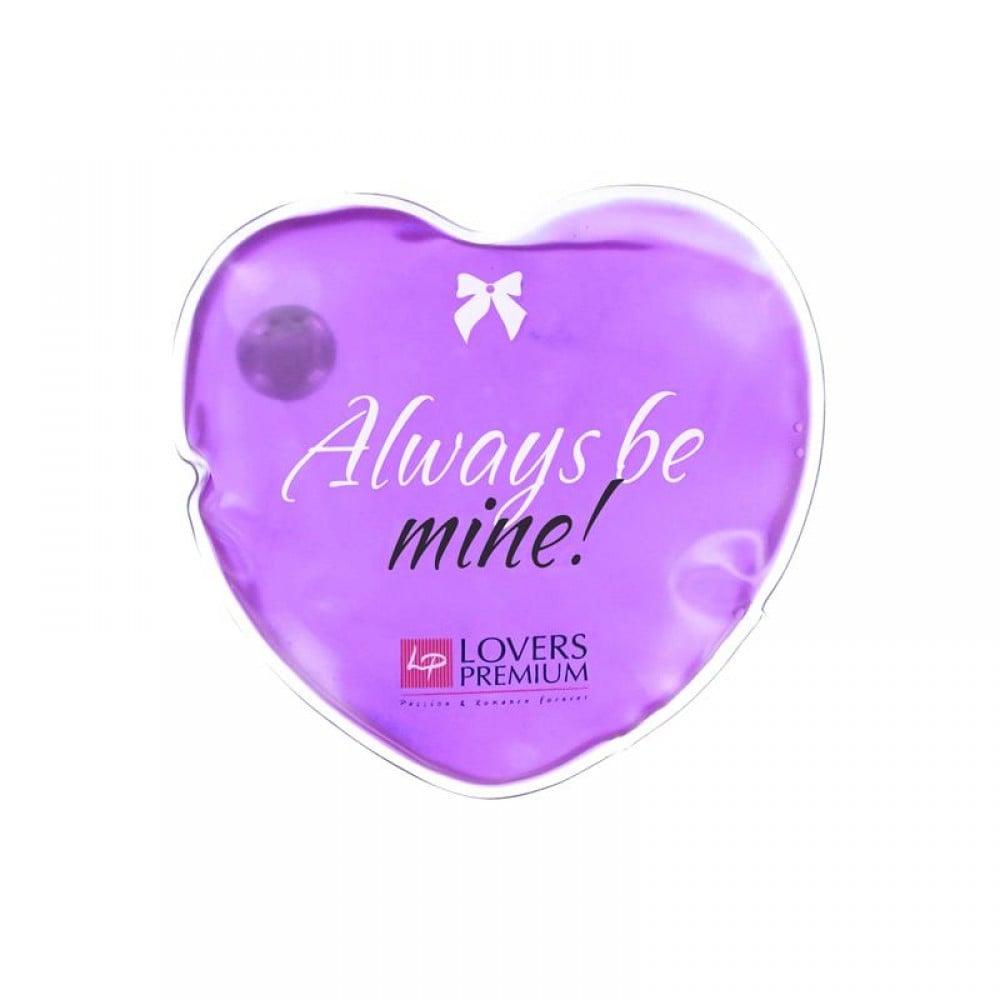 Гаряче серце для масажу Loverspremium Hot Massage Heart XL BE MINE (34366)