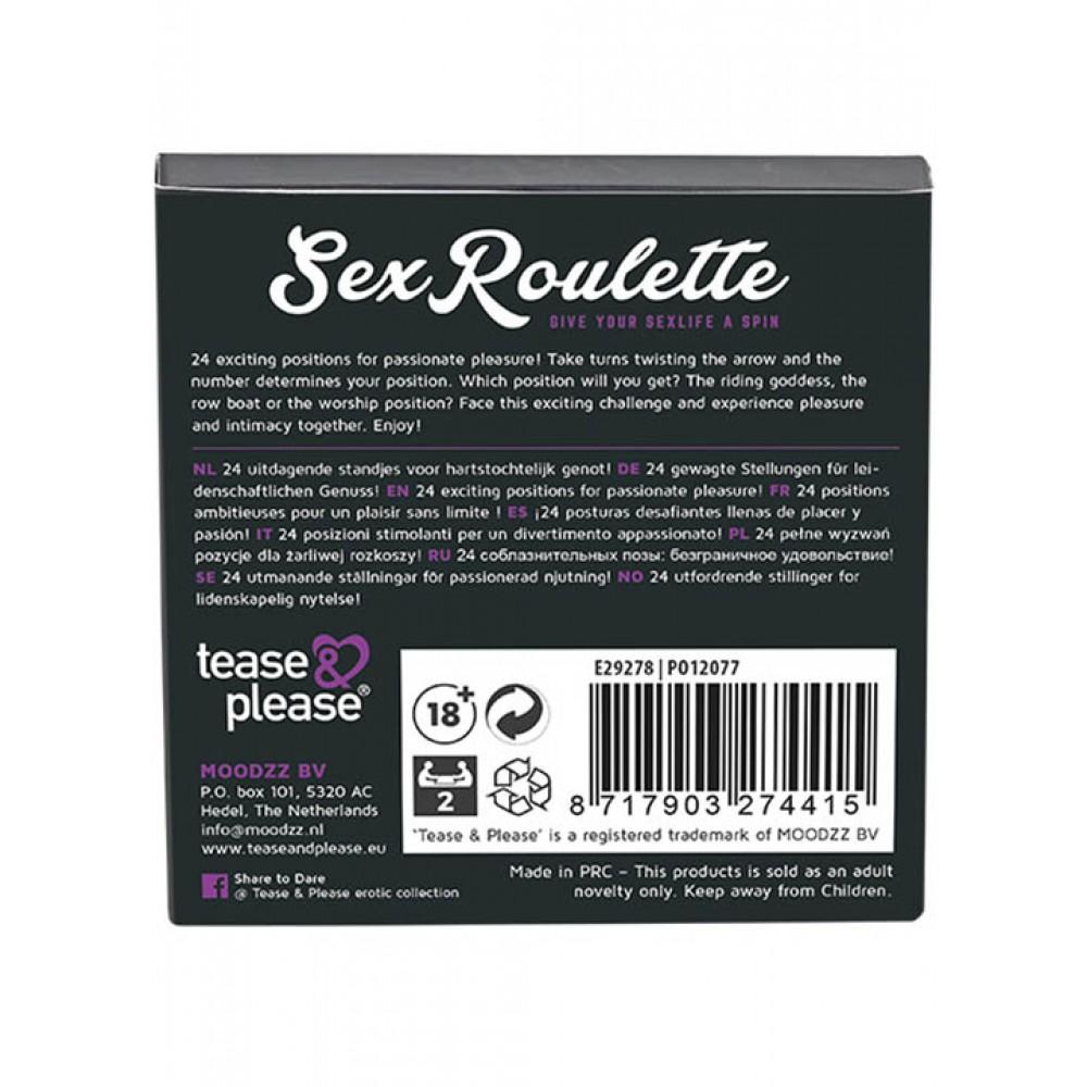 Игра Sex Roulette Kamasutra (34296), фото 4