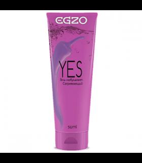 Согревающий лубрикант EGZO - No Taboo