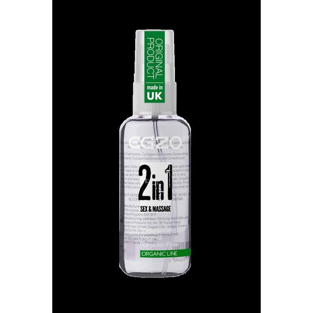 Вагинальный силиконовый органический лубрикант EGZO WOW 2in1 50 ml (34165), фото 1 — секс шоп Украина, NO TABOO