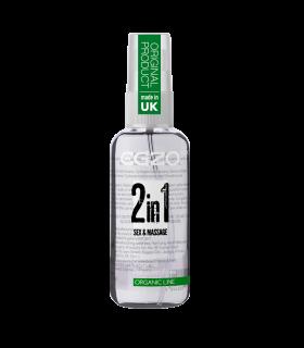 Вагинальный силиконовый органический лубрикант EGZO WOW 2in1 50 ml