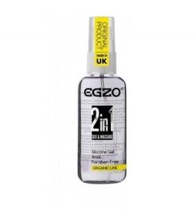 Анальный силиконовый органический лубрикант EGZO - No Taboo