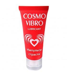 Гель-лубрикант с возбуждающим эффектом Cosmo Vibro, 25 мл - No Taboo