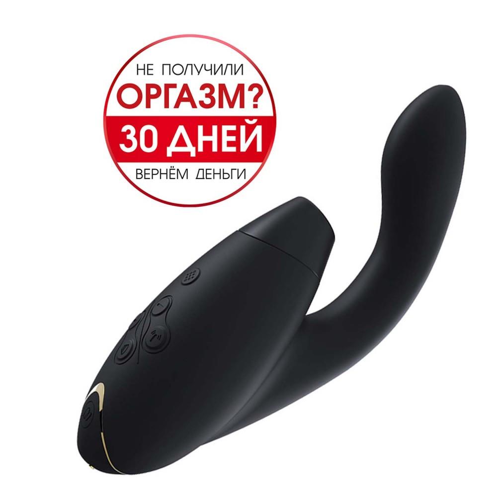 Инновационный бесконтактный женский вибратор-стимулятор Womanizer (Вуманайзер) Duo Black (32642), фото 2 — секс шоп Украина, NO TABOO