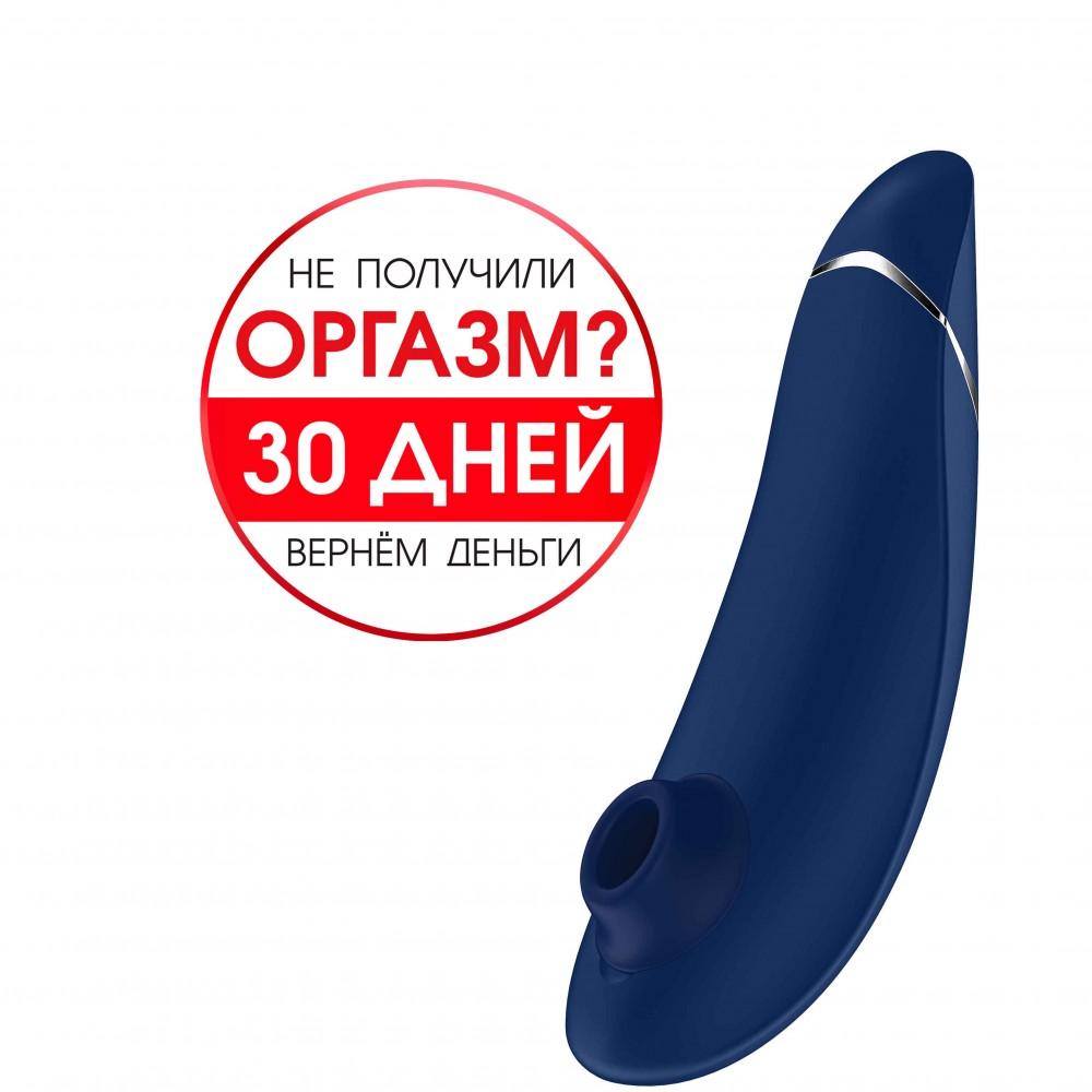 Бесконтактный клиторальный стимулятор Womanizer (Вуманайзер) Premium Blueberry (35679), фото 1 — секс шоп Украина, NO TABOO
