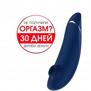 Бесконтактный клиторальный стимулятор Womanizer (Вуманайзер) Premium Blueberry (35679), zoom