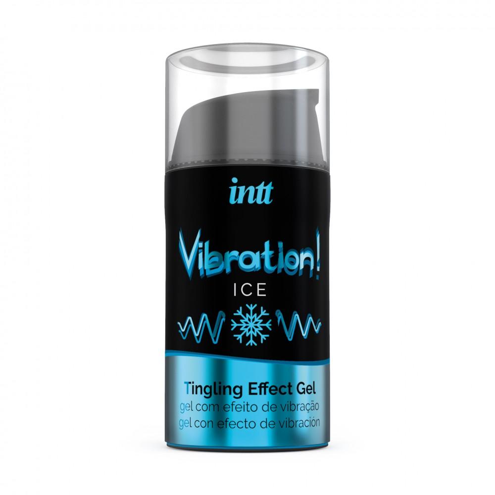 Жидкий вибратор с охлаждающим эффектом Vibration Ice Intt, 15 мл - No Taboo
